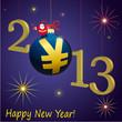 На синем фоне вспышки огоньков, в левом нижнем углу надпись happy new year! По диагонали надпись 2013, вместо цифры 0 синий шарик, а на нём дед мороз.
