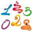 Надпись 2013. Цифры в виде разноцветных змеек)
