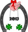 К высокой арке в форме подковы привязана бантиком свинья, которая на веревочках держит надпись 2013. Афтар, ты гонишь!