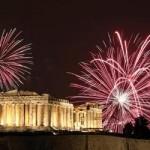 Где отметить Новый год (1)