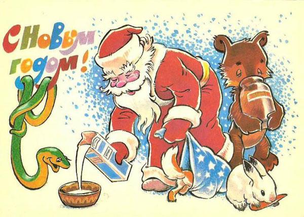 Новогодняя открытка на год Змеи