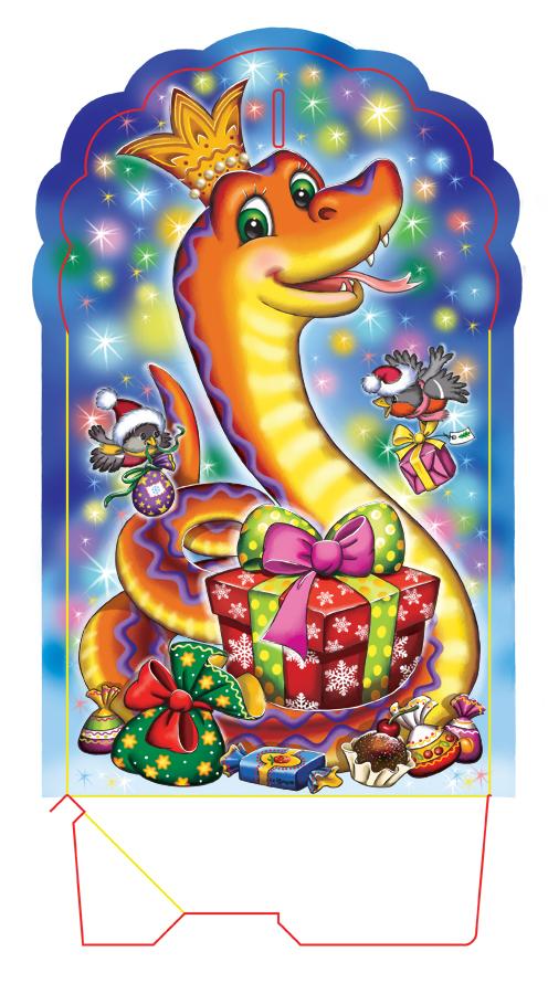 Год Змеи - прекрасная открытка