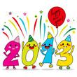 Яркие цифры 2013 в праздничных шапочках. Цифра 3 держит в руках красный шар с иероглифом означающим ЗМЕЯ. Надпись украшает серпантин