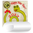 Весёлая жёлто-зелёная змейка поздравляет мир с наступлением 2013 года. Рисунок и надпись на свитке белого пергамента