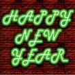 Новогодние и рождественские надписи (2)