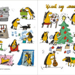 Год Лошади - открытки (13)