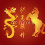 Лошади и надписи 2014 (12)