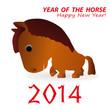Лошади и надписи 2014 (18)