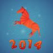 Лошади и надписи 2014 (20)