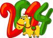 Лошади и надписи 2014 (30)