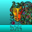 Лошади и надписи 2014 (57)