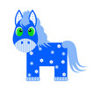 Лошади и надписи 2014 (61)
