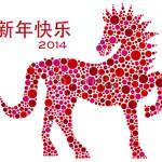 Лошади и надписи 2014 (7)