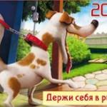Новогодние открытки 2014 (2)