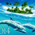 Новогодние открытки 2014 (7)
