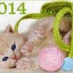 Новогодние открытки 2014 (8)