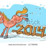Отккрытка год Лошади (4)