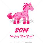 Отккрытка год Лошади (5)