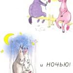 Открытки Лошади (10)