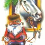 Открытки к году Лошади (14)
