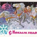 Открытки к году Лошади (6)