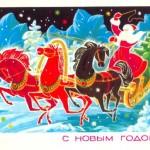 Открытки к году Лошади (9)