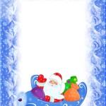 приглашение на новый год   (5)
