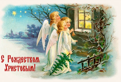 Ангелочки (2)
