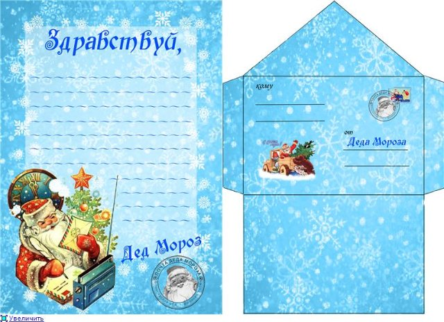 Мастерская Деда Мороза 2014 (15)