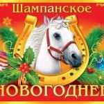 Новогодние открытки (12)