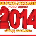 Новогодние открытки (13)