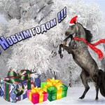 Новогодние открытки (15)