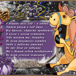 Новогодние открытки (6)