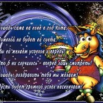 Новогодние открытки (8)