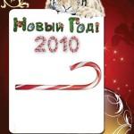 Новогодние тигрята (7)