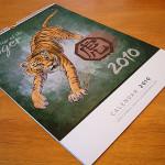 Новогодние тигрята (9)
