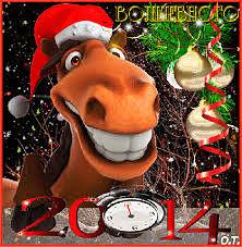 Новогодние открытки с лошадкой (2)