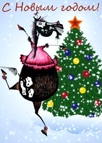 Новогодние открытки с лошадкой (22)