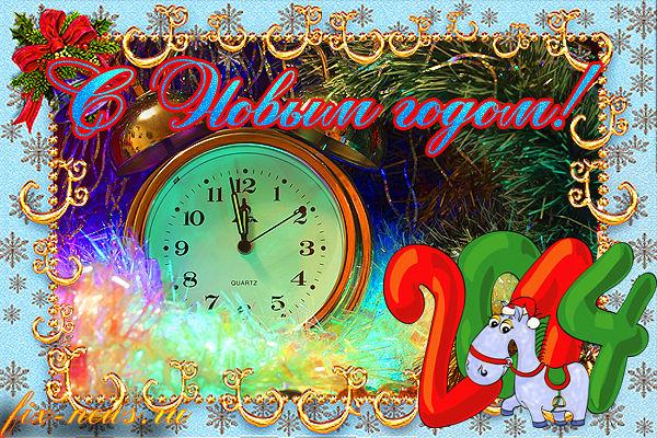 Новогодние открытки с лошадкой (3)