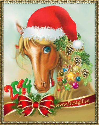 Новогодние открытки с лошадкой (34)