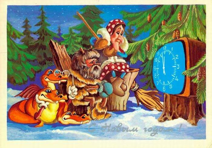 Новые новогодние открытки (4)