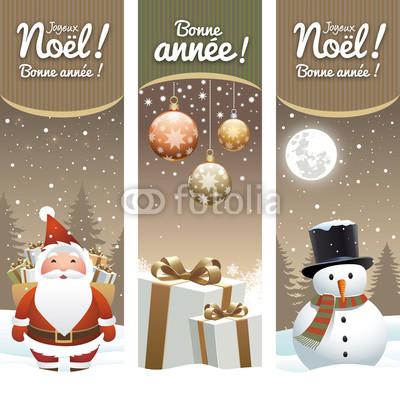 бежево-коричневые новогодние баннеры (3)