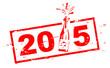 2015 год (1)