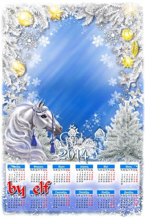 Новогодние фоторамки Год Лошади (10)