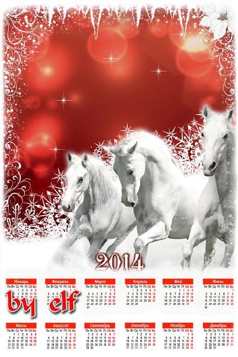 Новогодние фоторамки Год Лошади (11)