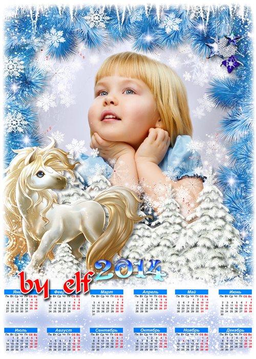 Новогодние фоторамки Год Лошади (15)