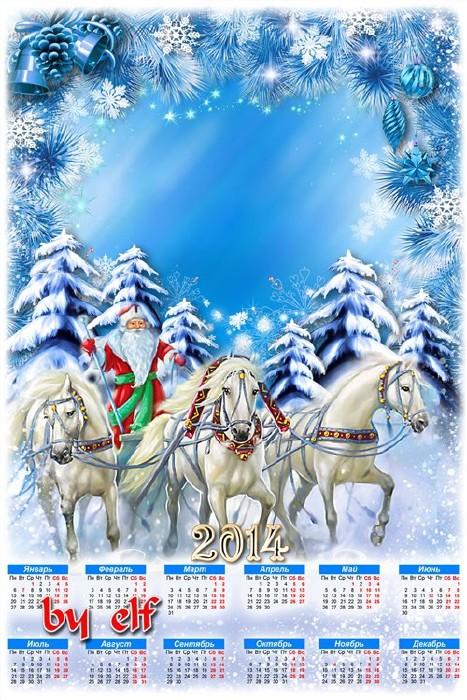 Новогодние фоторамки Год Лошади (8)