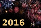 Надпись 2016 год