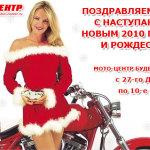 Sexy-Christmas (3)