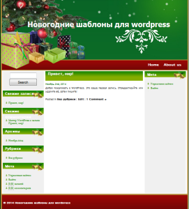 Магазин новогодних подарков. 3 колонки. Цветовая гамма - оттенки зелёного, белый, немного красного. в шапке - коробки с подарками